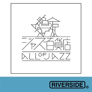 JAZZ百貨店【Riversideセット】