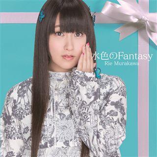 Tiny Tiny/水色のFantasy【初回限定盤B】(CD+DVD)