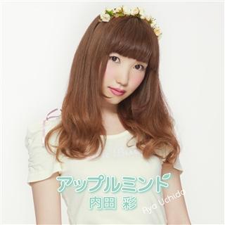 アップルミント【初回限定盤(CD+Blu-ray)】