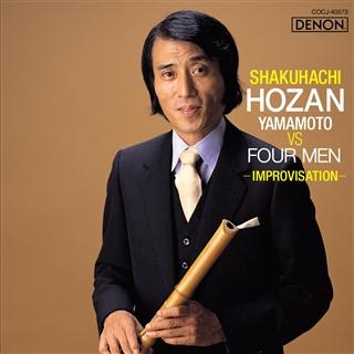SHAKUHACHI : HOZAN YAMAMOTO vs FOUR MEN