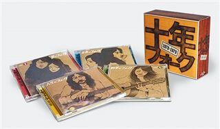 十年フォーク 1970-1979