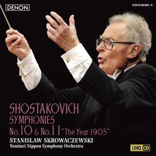ショスタコーヴィチ:交響曲第10番・第11番《1905年》