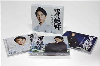 男の絶唱【D/E/Fタイプ】収納BOX付き 3枚セット