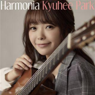 Harmonia −ハルモニア−