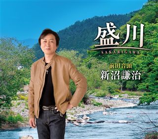 盛川 [CD]