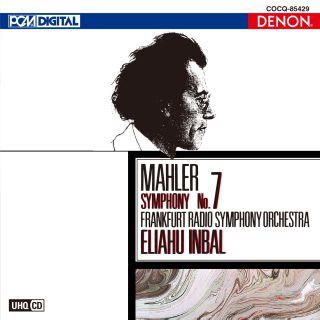 UHQCD DENON Classics BEST マーラー:交響曲第7番