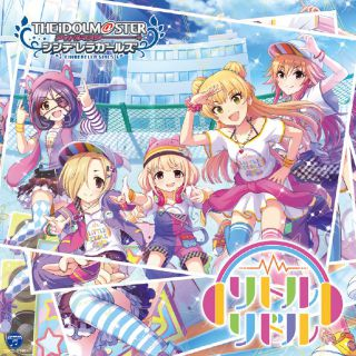 THE IDOLM@STER CINDERELLA GIRLS STARLIGHT MASTER 20 リトルリドル