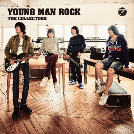 YOUNG MAN ROCK
