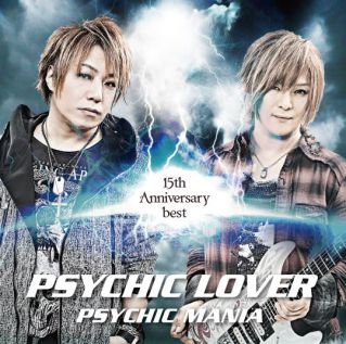 PSYCHICLOVER 15th Anniversary BEST〜PSYCHIC MANIA〜