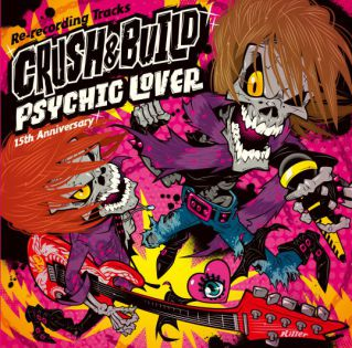 PSYCHICLOVER 15th Anniversary Re-recording Tracks 〜CRUSH & BUILD〜