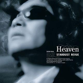 Heaven〔UHQCD〕