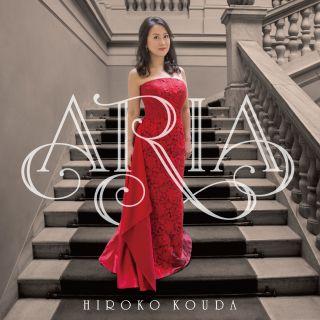 ARIA 花から花へ〜オペラ・アリア名曲集