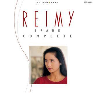 麗美 ゴールデン☆ベスト −REIMY BRAND COMPLETE−