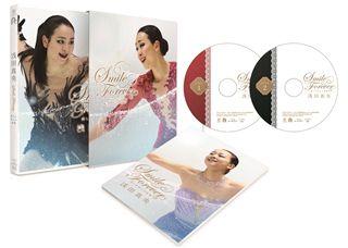 浅田真央『Smile Forever』 〜美しき氷上の妖精〜【DVD】