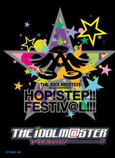 THEIDOLM@STER8thANNIVERSARYHOP!STEP!!FESTIV@L!!!【完全初回限定生産】BD3枚組BOX