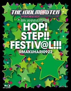 THEIDOLM@STER8thANNIVERSARYHOP!STEP!!FESTIV@L!!!130922MAKUHARI【BD】