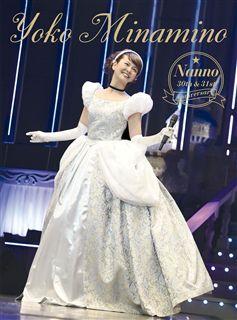 NANNO 30th&31st Anniversary [BD]