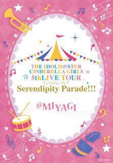 THE IDOLM@STER CINDERELLA GIRLS 5thLIVE TOUR Serendipity Parade!!!@MIYAGI