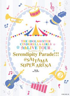 THE IDOLM@STER CINDERELLA GIRLS 5thLIVE TOUR Serendipity Parade!!!@SAITAMA SUPER ARENA【初回限定生産】