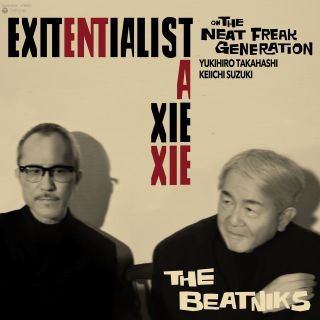 EXITENTIALIST A XIE XIE【アナログ】