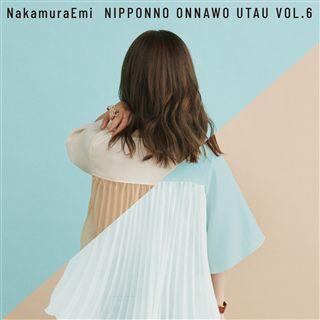 NIPPONNO ONNAWO UTAU Vol.6(アナログ)