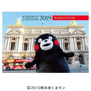 くまモンワールドシリーズ 2019 卓上カレンダー