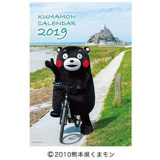 くまモンワールドシリーズ 2019 壁掛けカレンダー