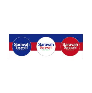 Saravah! 40th Anniversary Live Goods 缶バッジ