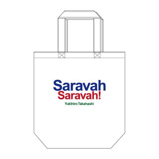 Saravah! 40th Anniversary Live Goods トートバッグ