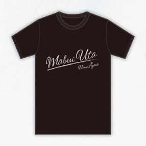「ツアー2016魂うた」Tシャツ  ブラックMサイズ