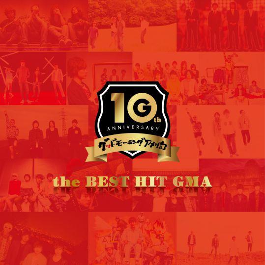 the BEST HIT GMA【初回限定盤】