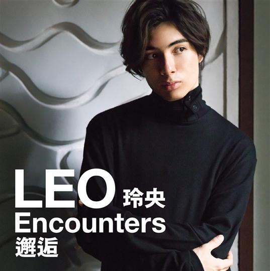 玲央 Encounters:邂逅