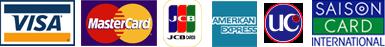 VISA、マスターカード、JCB、アメリカンエキスプレスカード、UCカード、セゾンカード
