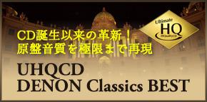 UHQCD DENON Classics BEST