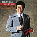 DISC-2 石原裕次郎 BEST15