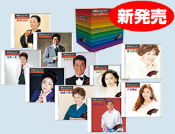 栄光のビッグスター★ベストコレクション商品画像