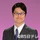横山慎吾さん