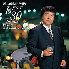 DISC-2 酒にまつわる男と女〜人情酒場〜