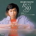 DISC-2 フォーク&ニューミュージックを唄う