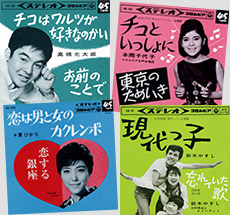 青春歌謡レコードジャケット