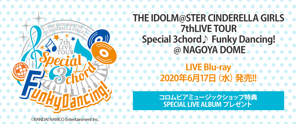 THE IDOLM@STER CINDERELLA GIRLS 7thLIVE TOUR Special 3chord♪ Funky Dancing!