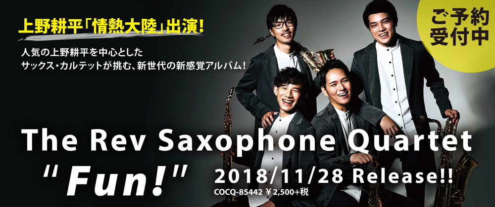 The Rev Saxophone Quartet